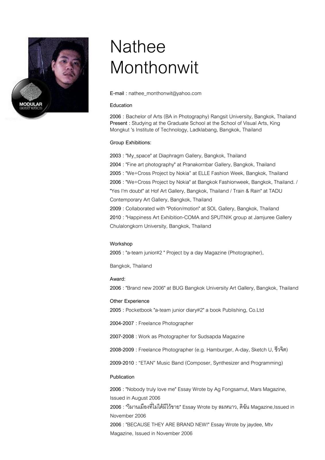 Cv Resume Nisan 2014